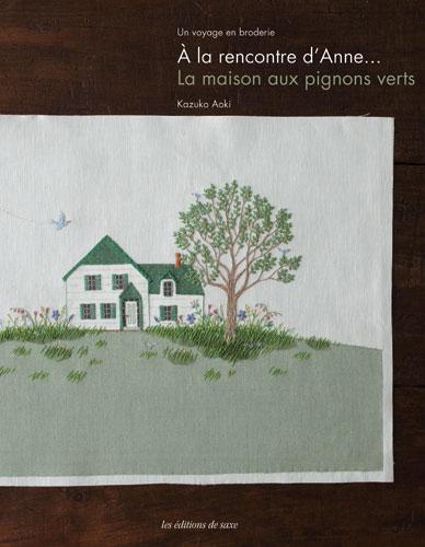 La rencontre d anne la maison aux pignons verts de for Anne et la maison aux pignons verts livre