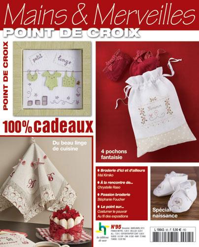 http://www.casacenina.fr/catalog/images/img_162/cadeaux-point-broderie-point-croix-edisaxe.jpg