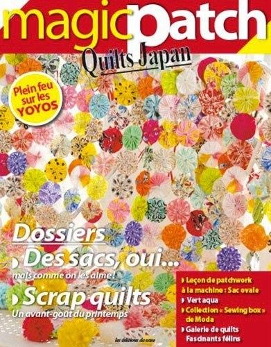 Magic patch quilts japan dossier des sacs scrap quilts de les dition de saxe livres et - Edition de saxe ...